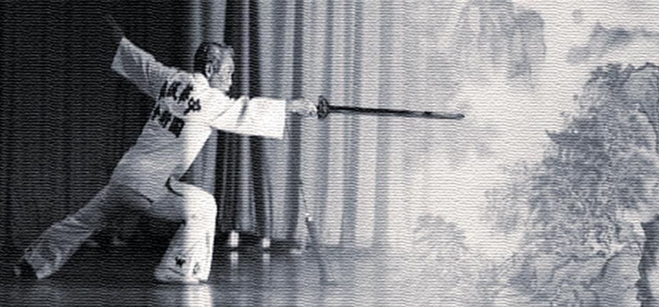 Supreme Master Wang Chueh-Jen (王玨錱)