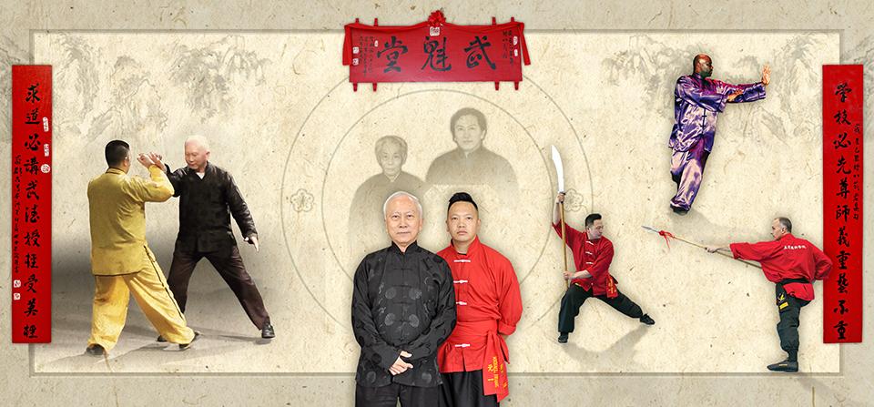 Huang Chien-Liang (黃乾量)