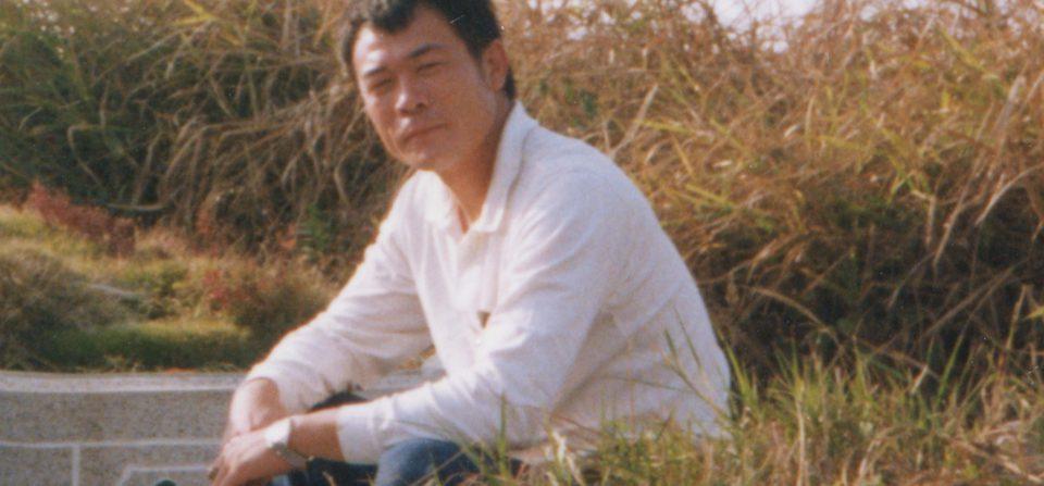 In Memory of Grandmaster Chang